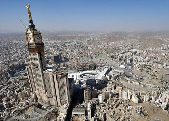 Makkah Clock Royal Tower Hotel